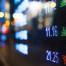 I mercati azionari e i timori di una nuova crisi